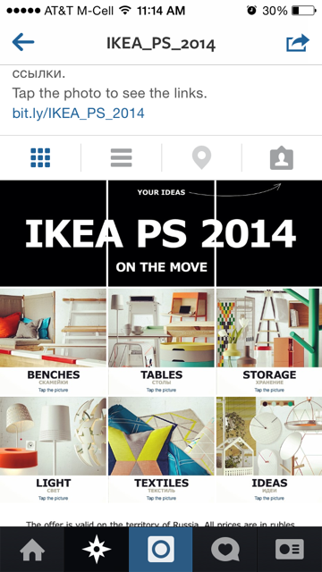 Ikea creates a website within Instagram for its latest furniture collection